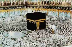 Difference-Between-Hajj-and-Umrah-