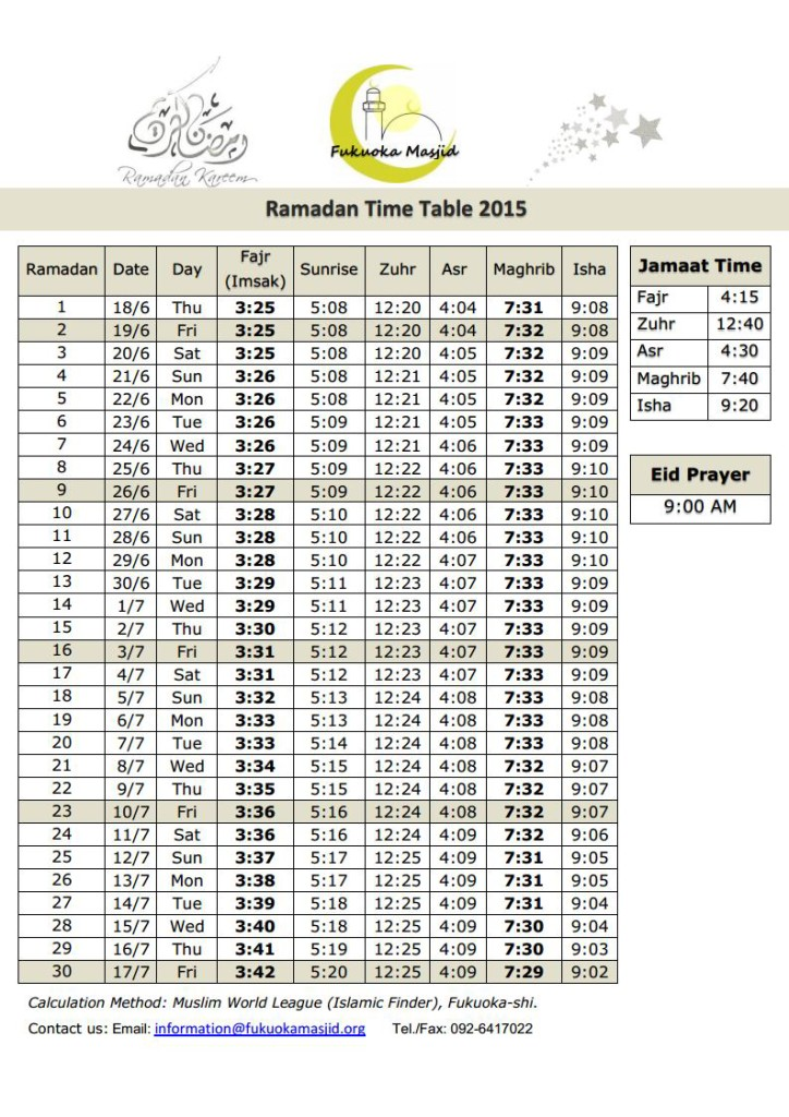 Prayer Time Table-2015jpg_Page1