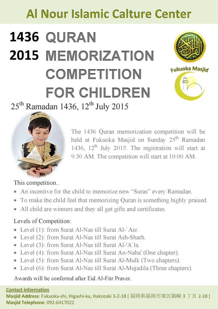 Children-Quran-Competition