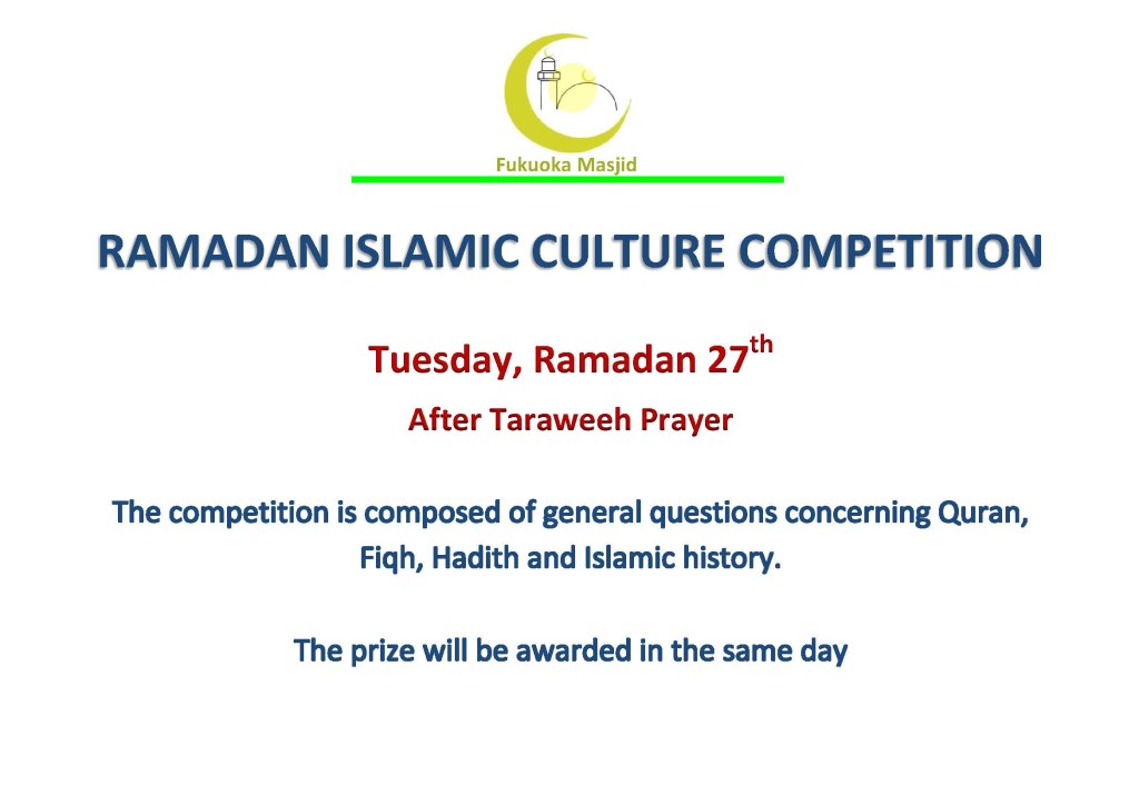 Islamic-Question-Competition
